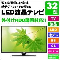 ●地上・BS・CSデジタル放送のハイビジョン高画質画像を楽しむ ●信頼の日本設計チューナー搭載でもっ...