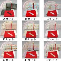 ●メール便対応(1個まで) ---------- セット内容 ・帛紗ばさみ:交織(約18.2×11×...