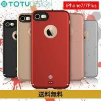 TOTU社オリジナル iPhone7/7Plus専用ケースです。 キズや汚れに強く、耐久性に優れたポ...