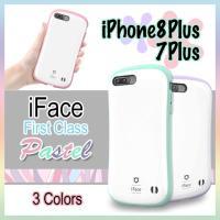 正規品iFace First Class Pastel iPhone6Plus/6SPlus,iPh...
