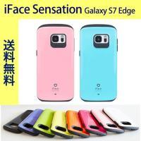 iFace Sensation Galaxy S7 Edge 専用ケースの並行輸入正規品(韓国国内販...