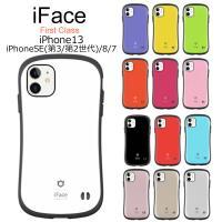 当商品は、iPhone6/6S、iPhone7専用ケースです。   ※表面のロゴデザイン「First...