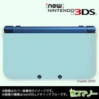 (new Nintendo 3DS 3DS LL 3DS LL ) かわいいGIRLS 2 ドット プチ ピンク × 水色 カバー