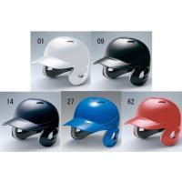 商品の詳細 ヘルメット(少年軟式用)両耳付打者用。 素材:変性ABS樹脂 サイズ:O(59〜60cm...