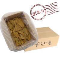 大きさは不揃いですが、味は通常の商品とまったく変わりません。500g×2袋入り!たっぷり1kgお徳用...