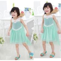 素材とデザインの美しさでお嬢様が着こなすのに相応しい夏用ドレスです。メッシュ肩掛けは取り外し可能、調...
