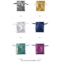 肌触りのいいポリエステルのミニ巾着袋(長方形型)です。アクセサリーや小物入れに重宝します。アクセサリ...