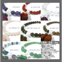 天然石パワーストーンを用いた高級感溢れる数珠です。一般的なものよりも細糸で仕立てた房を使用しており、...