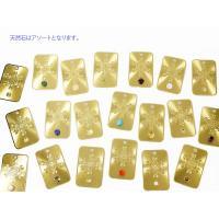 【Crystal Mind】オラクルストーンカード アソート天然石のメッセージを受け取ることができる...