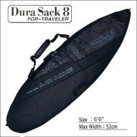 【DuraSack8デュラサック8】TheDayシリーズ 漆黒ともいえる黒を濃淡で表したブラックチェ...