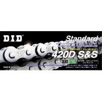 DIDチェーン スタンダードシリーズ 420D 120L シルバー|impex-mall