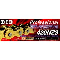 DIDチェーン ノンシールシリーズ 420NZ3 110L ゴールド|impex-mall