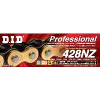 DIDチェーン ノンシールシリーズ 428NZ 130L G&B|impex-mall