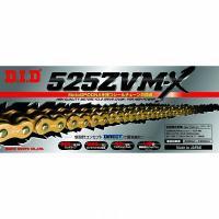 DIDチェーン ZVM-Xシリーズ 525ZVM-X 130L ゴールド|impex-mall