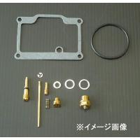 キャブレターリペアキット FOR ホンダ H-CR125, CR125M|impex-mall