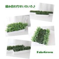 観葉植物 造花 グリーン P-37
