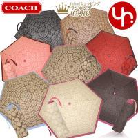 コーチ COACHの小物(折りたたみ傘)です。 100円OFFクーポン付き Yahoo!ランキング入...