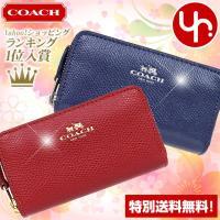コーチ COACHの財布(小銭入れ)です。 100円OFFクーポン付き Yahoo!ランキング入賞!...
