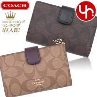 コーチ COACHの財布(二つ折り財布)です。 100円OFFクーポン付き Yahoo!ランキング入...