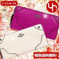 コーチ COACHの財布(長財布)です。 100円OFFクーポン付き Yahoo!ランキング入賞!1...