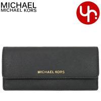best cheap 28434 8cbd9 マイケル・コース(MICHAEL KORS) レディース長財布 | 通販・人気 ...
