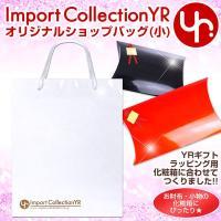 インポートコレクションYR バッグ トートバッグ ホワイト×ゴールド YR オリジナル ショップバッグ(小) ギフト プレゼント ラッピング メンズ レディース