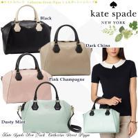*Kate Spade ケイトスペード キャサリンストリート ピッパ ショルダーバッグ Catherine Street Pippa 正規品 □