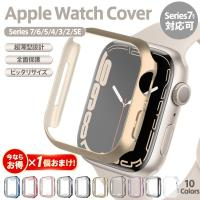 AppleWatch アップルウォッチ カバーケース SE Series6/5/4/3/2 母の日 父の日 今なら1点おまけ カバー TPU 全面保護 耐衝撃 送料無料