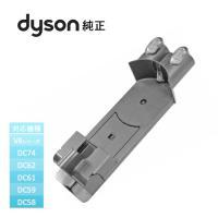 【メーカー名】:ダイソン  【サイズ】:34 X 11 X 9 cm  【取付可能機種】 DC58、...