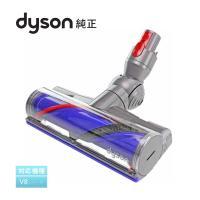 【メーカー名】:ダイソン  【サイズ】:ヘッド 250mm×100mm             重量...