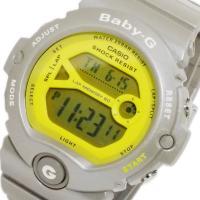カシオ CASIO ベビーG BABY-G レディース 時計 ウォッチ  商品仕様:(約)H49.1...