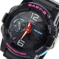 カシオ CASIO ベビーG BABY-G レディース 時計 ウォッチ  商品仕様:(約)H38×W...