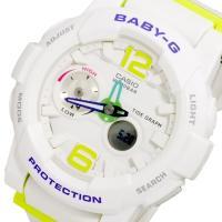 カシオ CASIO ベビーG BABY-G レディース 時計 ウォッチ  商品仕様:(約)H44×W...