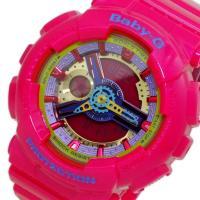 カシオ CASIO ベビーG BABY-G ビッグケース レディース 腕時計 アウトドア ファンショ...