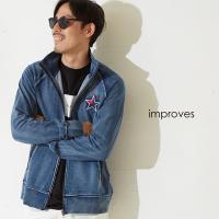 星ワッペン スウェットデニム ジャージ ジャケット メンズ トラックジャケット 春 アウター セットアップ 上下 可能 ブルー