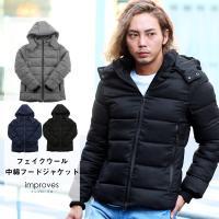 ▼アイテム詳細▼ ウールタッチ中綿フードジャケットのご紹介です。ウールのように柔らかく、暖かみのある...