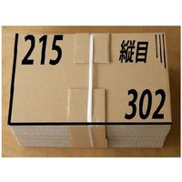 A4サイズのダンボール板です。  使いやすいサイズなので、オークションや引越しでの梱包・発送や工作な...