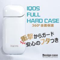 アイコスiQOS専用に作ったケースで、蓋部分も装着可能なクリアハードケースです。 色が透明なのでiQ...