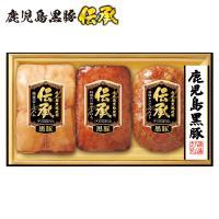 お中元 御中元 ギフト ハム 詰め合わせ 送料無料 丸大食品 煌彩ローストビーフ 型番:MRT-473