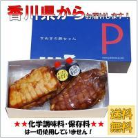 お歳暮 御歳暮 お肉 ギフト 送料無料 焼き豚P 焼豚セット(バラ・モモ)