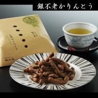 お菓子 ギフト 送料無料 銀不老かりんとう6袋セット 高知県 城西館 JAL グルメ お取り寄せ プレゼント