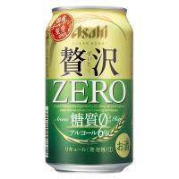 【2/21新発売】アサヒ クリアアサヒ贅沢ゼロ 350ml×24缶 麦の使用量を30倍、国産ゴールデ...
