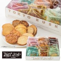 お歳暮 御歳暮 焼菓子 プリン ギフト 詰め合わせ 送料無料 トーラク ティータイムセレクション 型番:TMJ-40