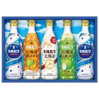 お中元 御中元 ギフト ジュース 詰め合わせ 送料無料 カゴメ 100%フルーツジュースギフト 型番:FB-50N