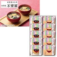 お歳暮 御歳暮 しょうゆ ギフト 詰め合わせ 送料無料 キッコーマン 特選丸大豆しょうゆギフト 型番:KMD-40