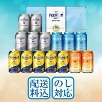 酒 お歳暮 御歳暮 ビール beer ギフト 詰め合わせ 送料無料 サントリー ザ・プレミアム・モルツ「華」冬の限定5種セット 型番:YB40P