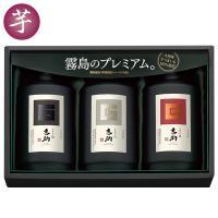 お歳暮 御歳暮 日本酒 酒 ギフト 詰め合わせ 送料無料 越後鶴亀 越後鶴亀慶賀 ギフトセット 型番:EG-30