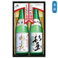 酒 お中元 御中元 酒 麦焼酎 ギフト 詰め合わせ 送料無料 八鹿酒造 銀座のすずめ 型番:KBW-2