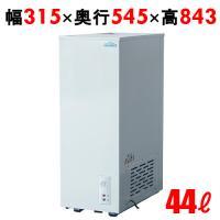 商品名:冷凍ストッカー 45L スライドタイプ 外形寸法:幅315×奥行545×高さ843(mm) ...