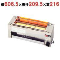 商品情報 商品名:ガスグリラー 遠赤外線 下火式 串焼 61号 メーカー:リンナイ 型式:RGK-6...